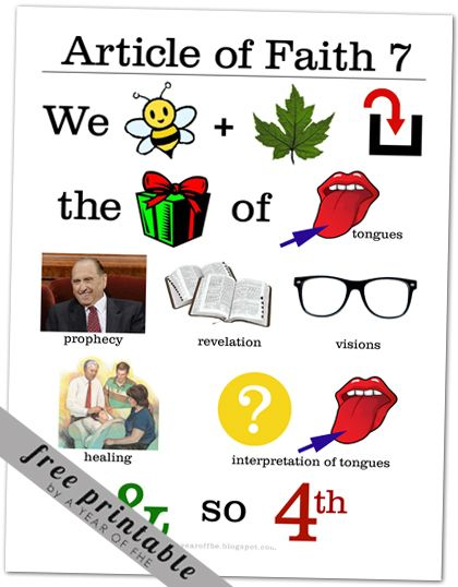 Article Of Faith 7 Memorization Poster A Year Of FHE LDS Primary Pinter