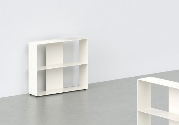bibliotheque basse 60 cm metal blanc
