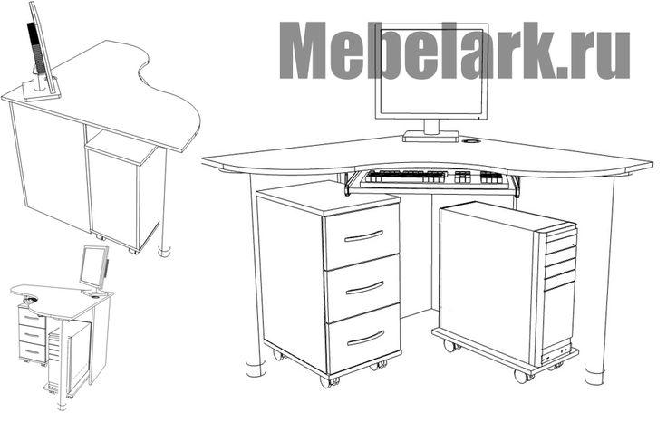 Офисный уголок №1 - Mebelestro