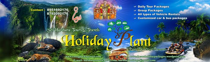Ooty- Coonoor -kodai-kanal package from bangalotre 2 nights 3 days   SHT Tours & Holiday Team