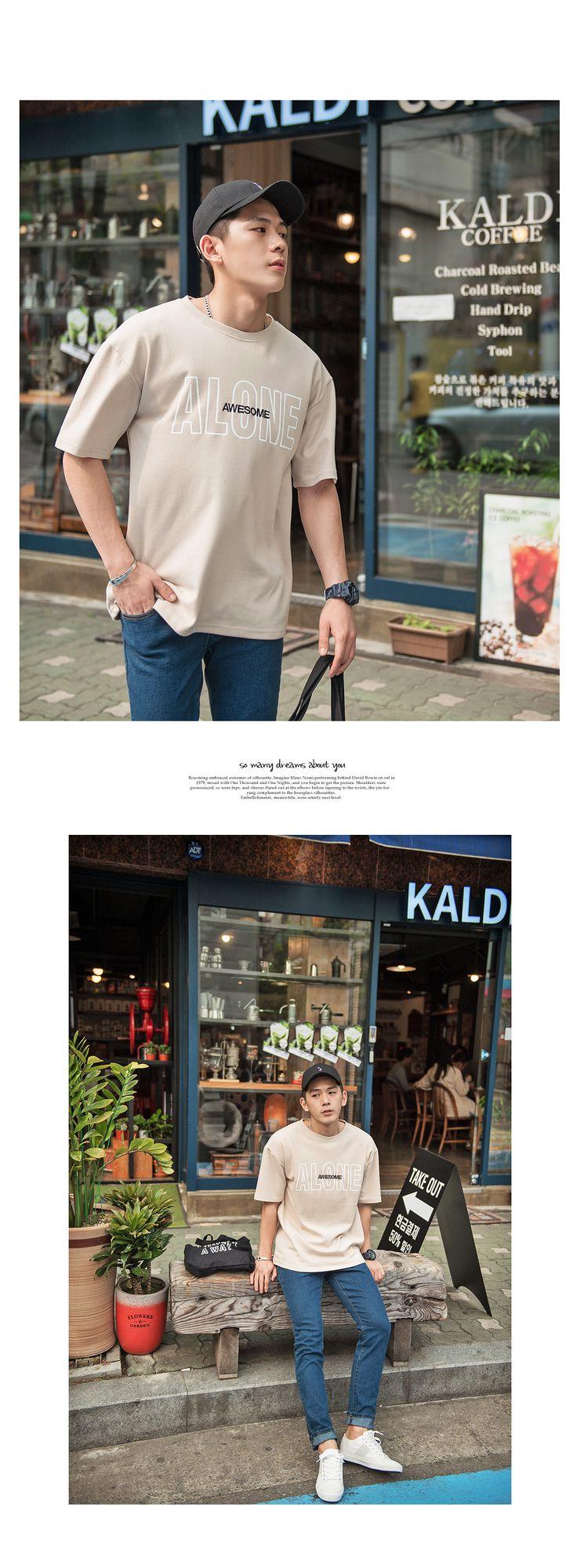 [[PN.03] 어썸 자수 나염 반팔 티셔츠] 남자반팔 남자티셔츠 남자패션 남자여름