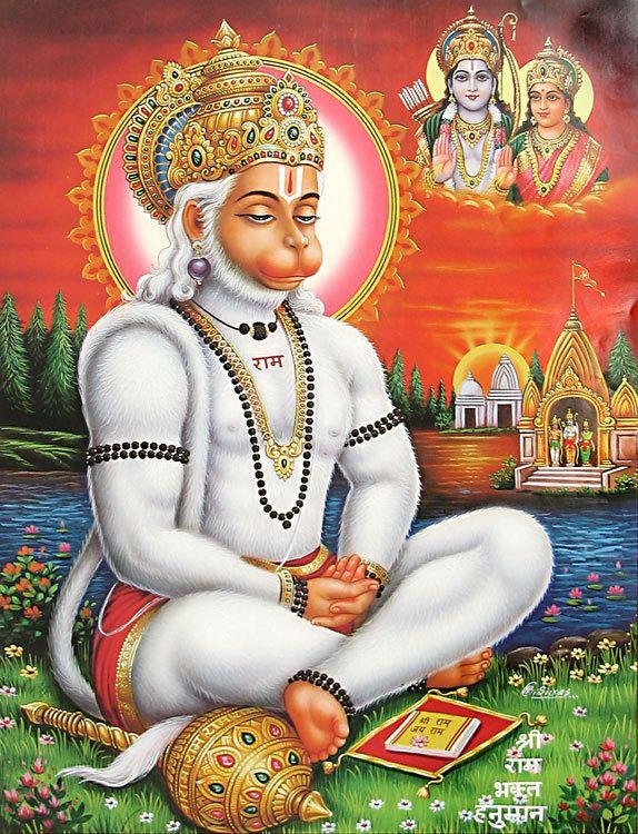 Ram Bhakt Hanuman HD Wallpapers  http://imgcluster.com/ram-bhakt-hanuman-hd-wallpapers/