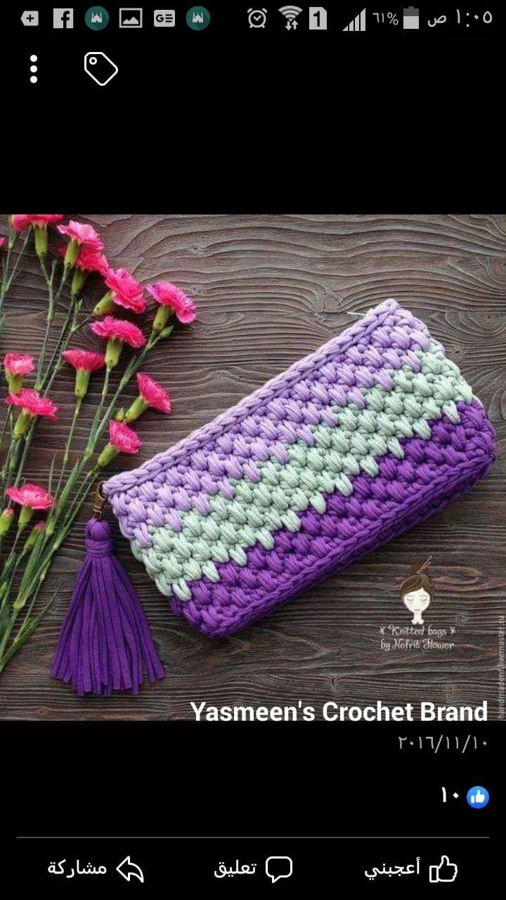 Pin By بسمة اﻻزعر On بسمة حسن Bags Clutch Fashion