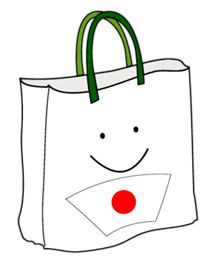 Worldwide Japanese food shopping guide