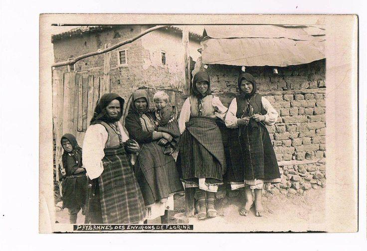 Lerin, Aegean, Macedonia