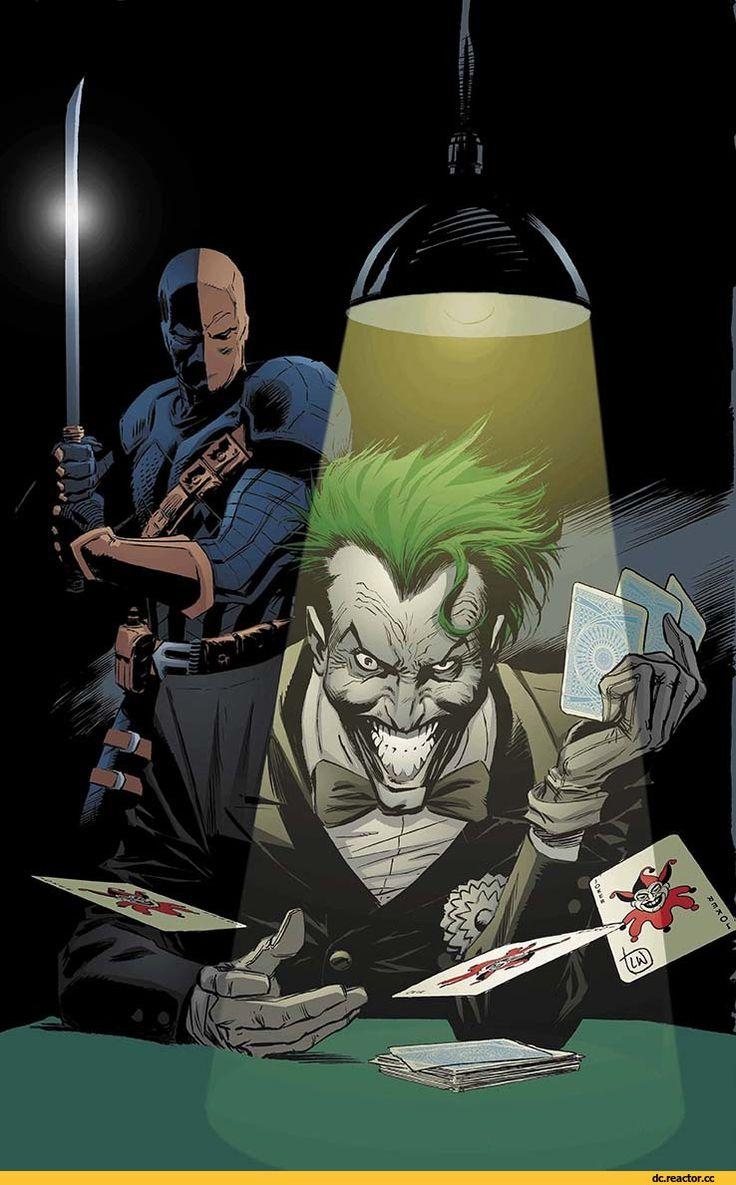 Joker,Джокер, Клоун-принц преступного мира,DC Comics,DC Universe, Вселенная ДиСи,фэндомы,Superman,Супермен, Человек из стали, Кал-Эл, Кларк Кент,Catwoman,Женщина-Кошка, Селина Кайл,Batman,Бэтмен, Темный рыцарь, Брюс Уэйн,Green Lantern,Зеленый фонарь,Justice League,Лига Справедливости,Cyborg