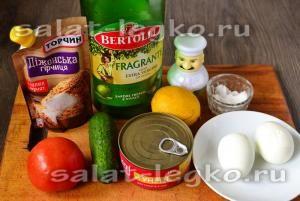 Ингредиенты для приготовления салата с тунцом и французской заправкой