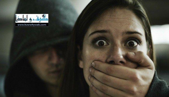 عصابات نسائية بدمشق متخصصة بخطف الفتيات والهدف تجارة الأعضاء إحدى الضحايا لولا الصدفة لكنت بخبر كان حذر Kidnapping Current News This Or That Questions