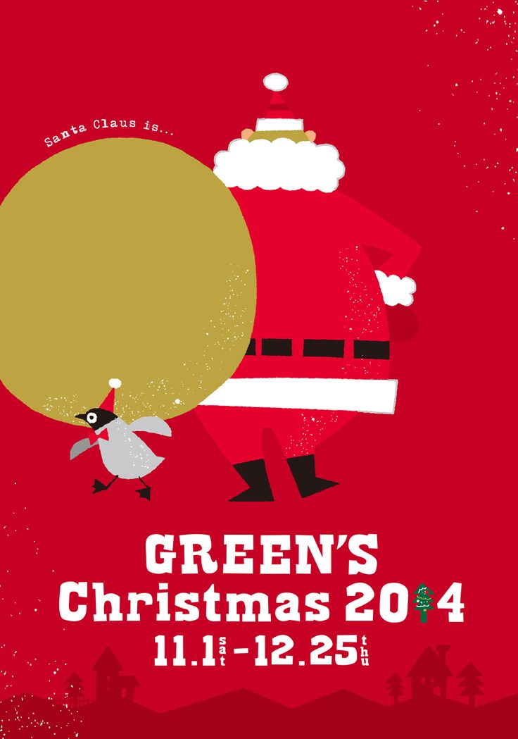 GREEN'S Christmas 2014 on Behance