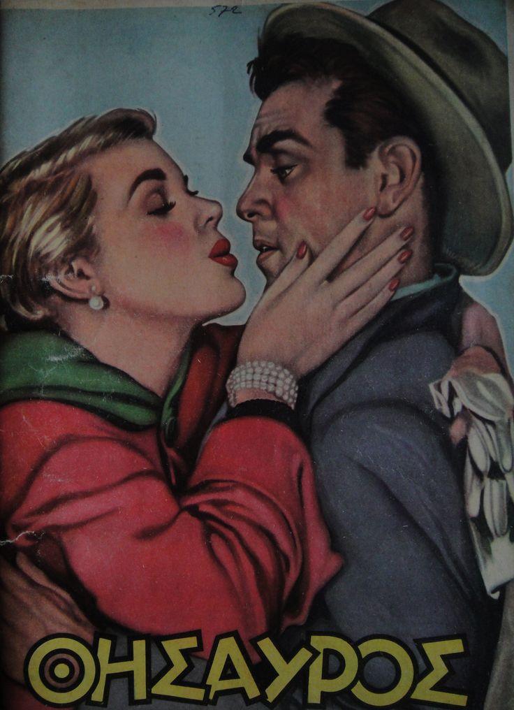 Treasure magazine. 40s and 50s