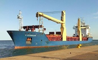 S. Kuznetsov vessel arrived in Sabetta - Infrastructure: Arctic-Info