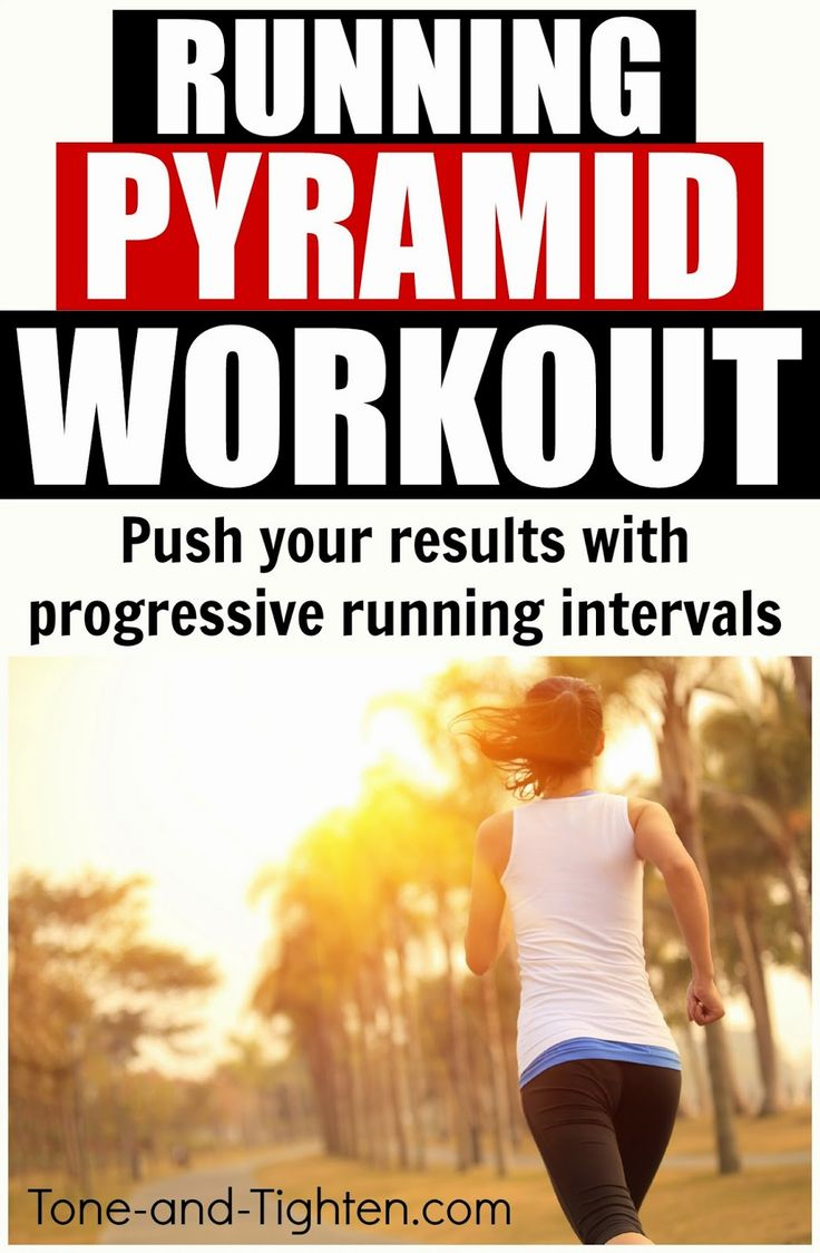 Burn insane calories in a fraction of the time - push your run to new limits with this amazing pyramid workout! #run #running #workout on Tone-and-Tighten.com