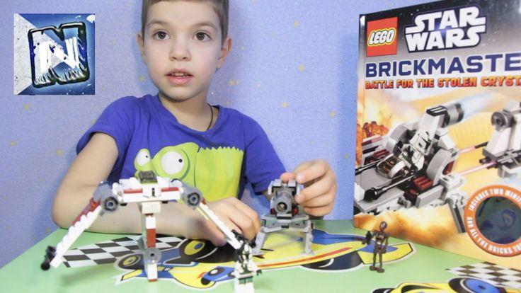 Лего Звездные войны - Набор 1 - Lego brickmaster Star Wars - Battle in ...