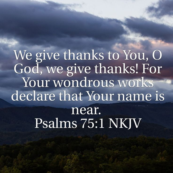 Psalm 75:1