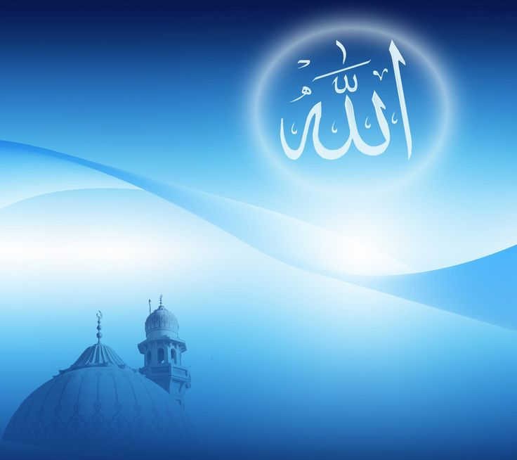 Islamic Desktop Wallpapers Wallpaper