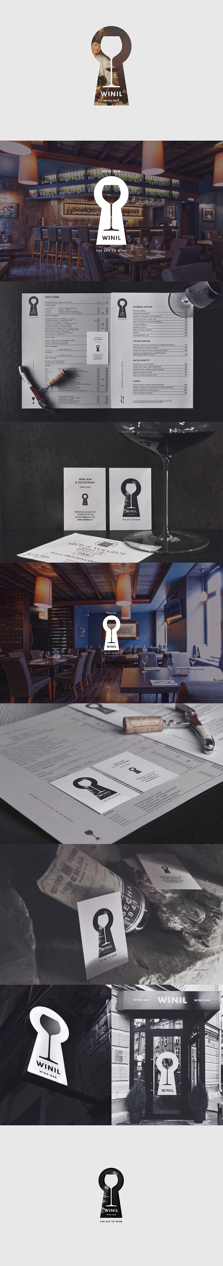 Winil. Wine Bar., Фирменный стиль © DmitryGerais