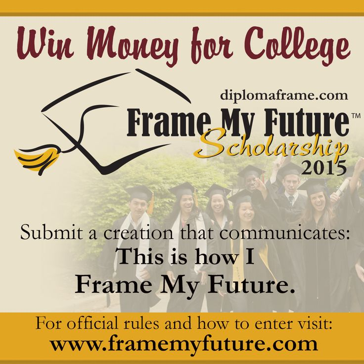 $1,000 College Scholarship Essay Contest