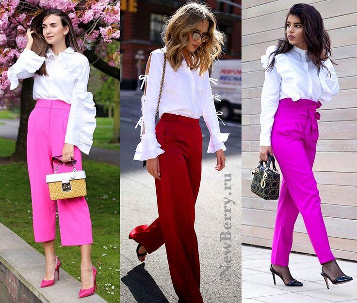 С чем носить яркие брюки? Примеры на модных блогерах.