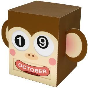 Perpetual calendar 0004,Perpetual calendar,Calendars,brown,calendar,Perpetual calendar,monkey,cube