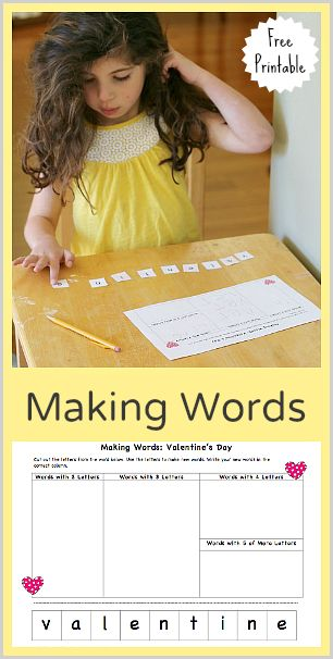 Valentine's Day Making Words Activity (Free Printable)~ Buggy and Buddy