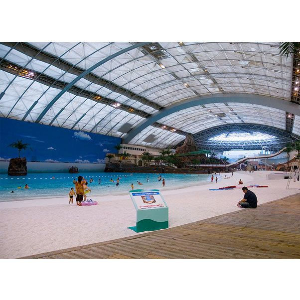 """Ocean Dome"", located in Miyazaki, is the largest indoor pool in the world. It is 300 meters long and 100 meters wide"