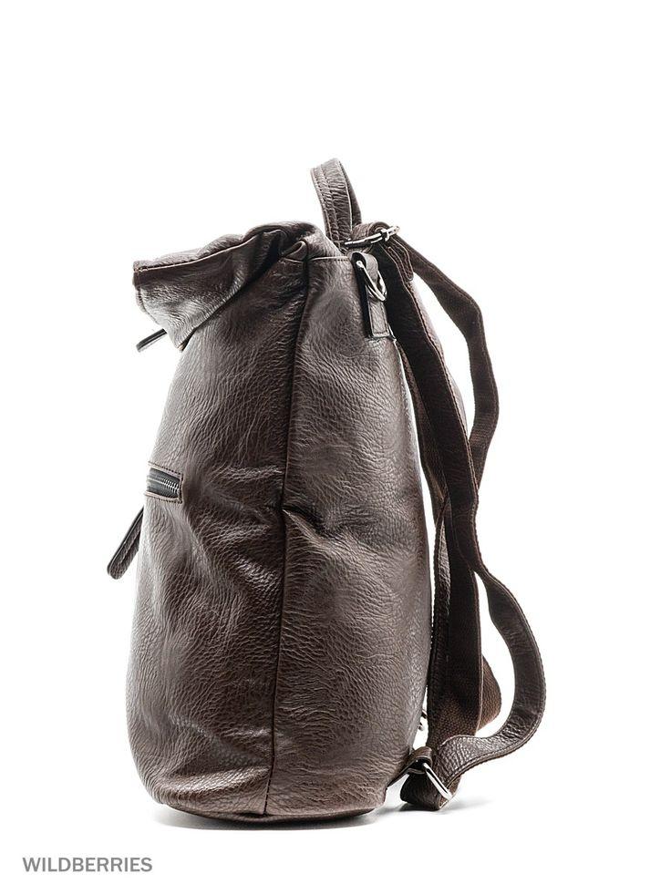 Рюкзак-сумка Malvinas. Цвет коричневый.