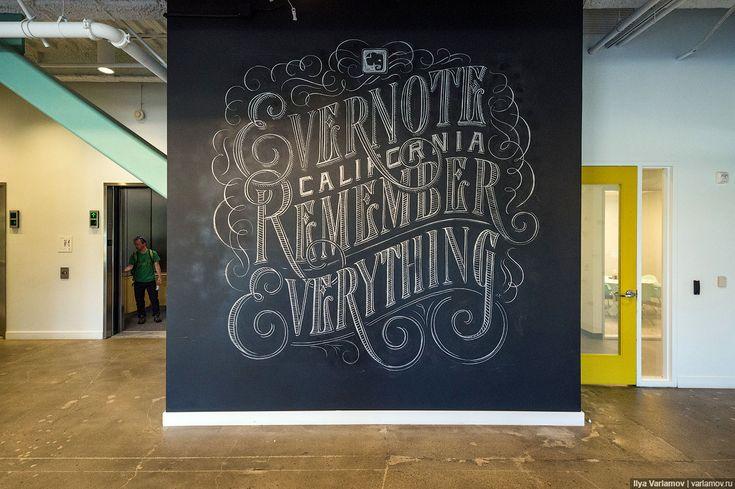 Офис Evernote в Кремниевой долине – Варламов.ру