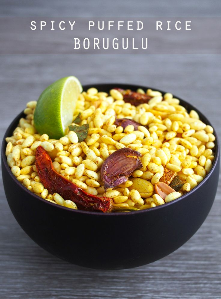 Spicy Puffed Rice (Borugulu) -- puffed rice sautéed with spices, peanuts and cashews. Inspired by Indian street food.