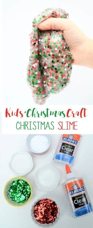 kids christmas craft | christmas slime | holiday crafts | christmas craft idea | christmas gift | glue | slime recipe