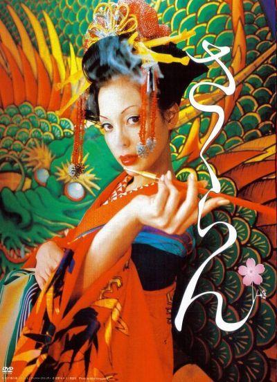 Florilège: MIKA NINAGAWA - PHOTOGRAPHE - JAPON