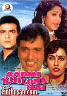 Aadmi Khilona Hai Hindi Movie Online - Jeetendra, Reena Roy and Govinda. Directed by J. Om Prakash. Music by Nadeem-Shravan. 1993 ENGLISH SUBTITLE