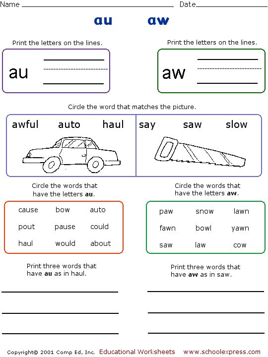 5 letter words ending in aw au and aw bell education phonics 16326