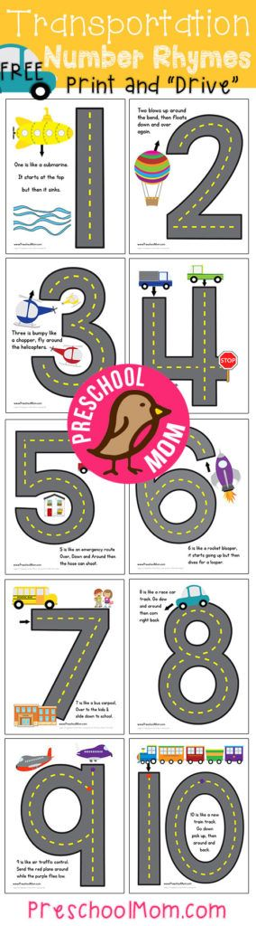 Print & Drive Number Rhyme Mats