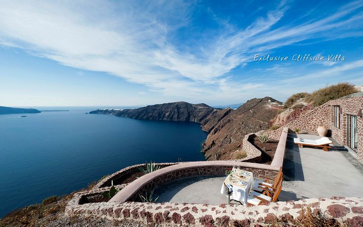 Santorini Accommodation | Santorini Apartments Suites | Imerovigli Apartments
