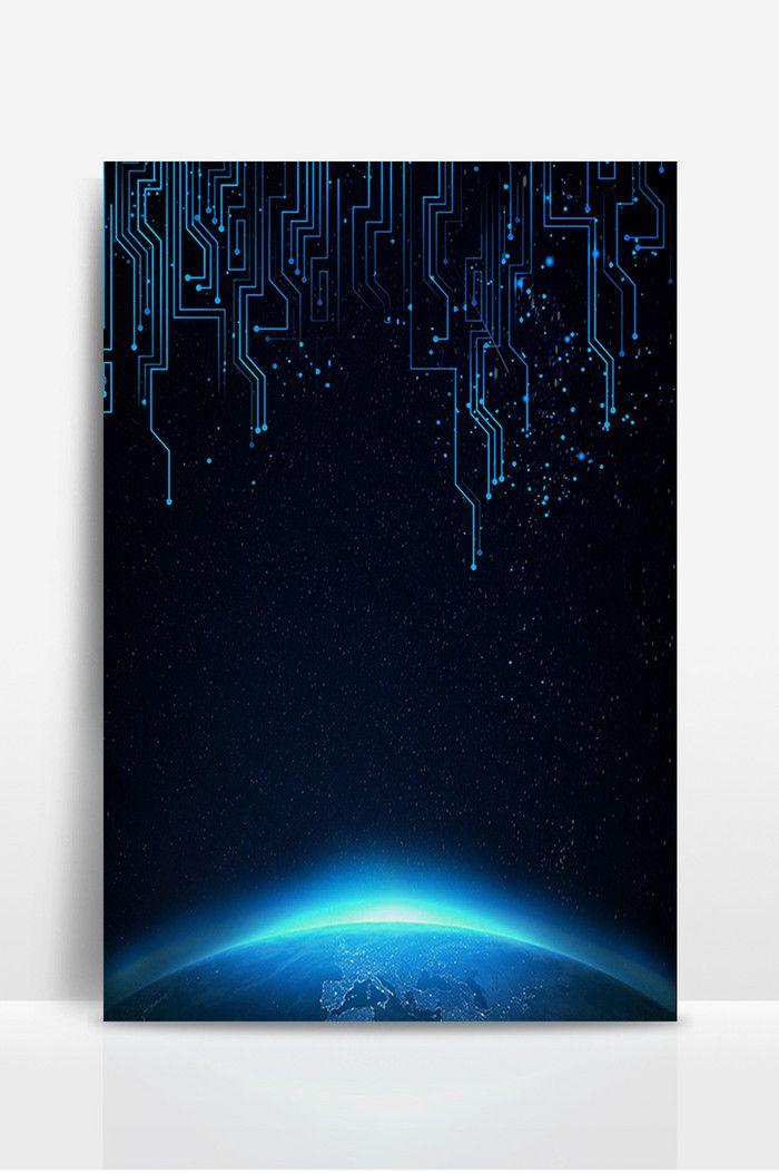 الأزرق الشر مربع التكنولوجيا تصميم الخلفية خلفيات Psd تحميل مجاني Pikbest Technology Design Tech Background Design