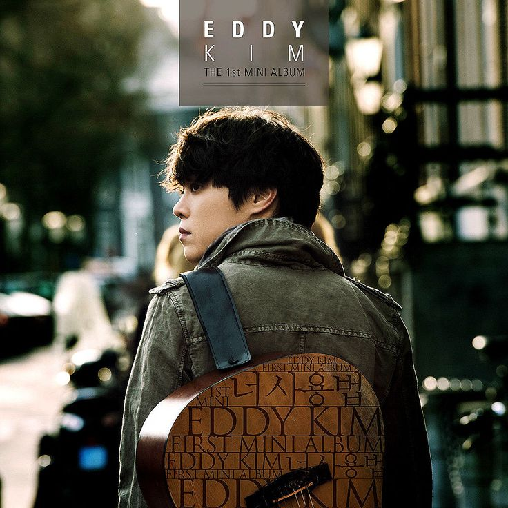 EDDY KIM - The Manual (1st Mini Album) (CD) + GIFT K-pop
