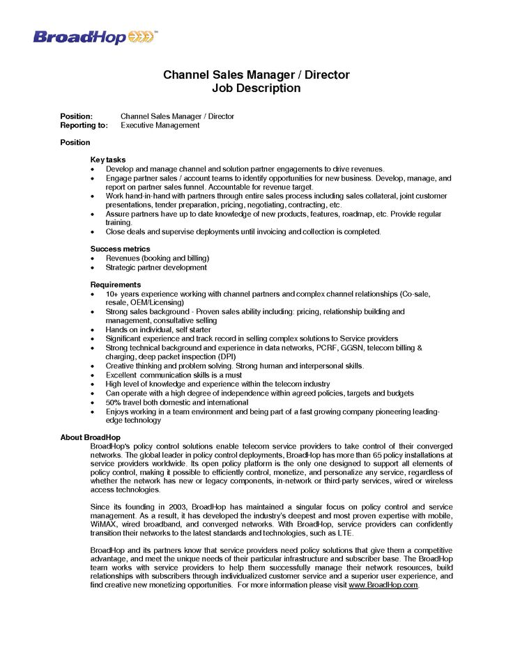 resume example assistant manager in 2020 Resume skills