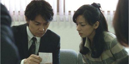 "Machiko Ono, Masaharu Fukuyama dans ""Tel père, tel fils"""