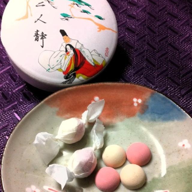 """Japanese sweets   wagashi """"Wasanbon"""""""