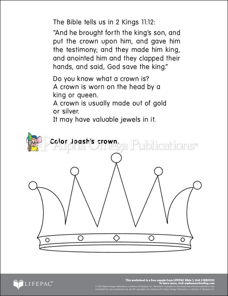 Bible Printables First Grade Worksheet - for 1st grade reading ...