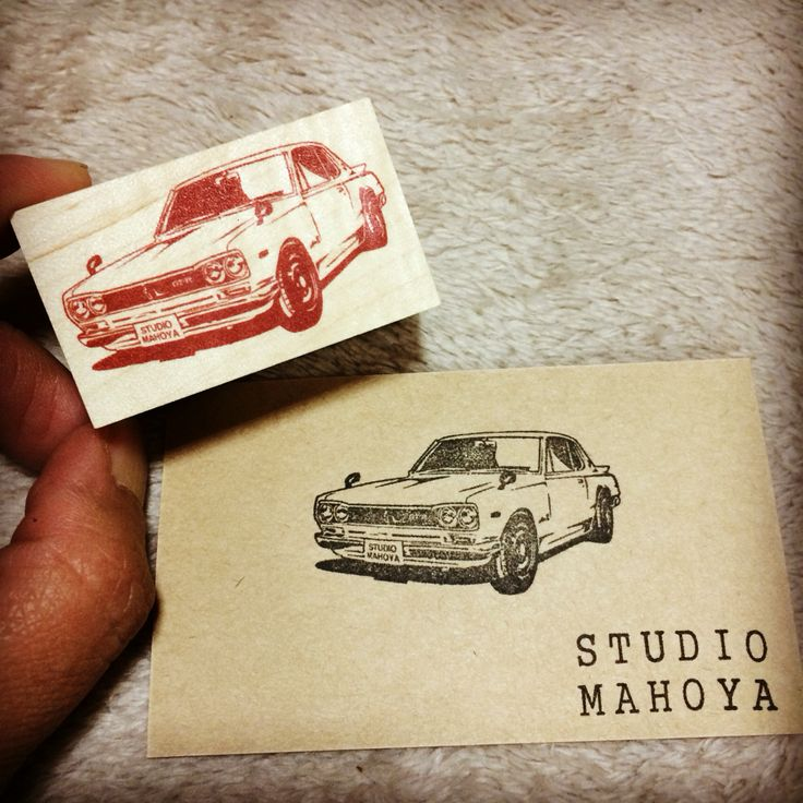 SKYLINE 2000GT-R Car stamp
