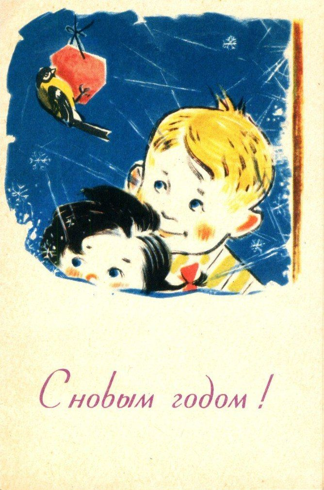 Худ. Х.Митт п/п 1960 Издательство «Искусство Эстонской ССР» Тир. 50 000