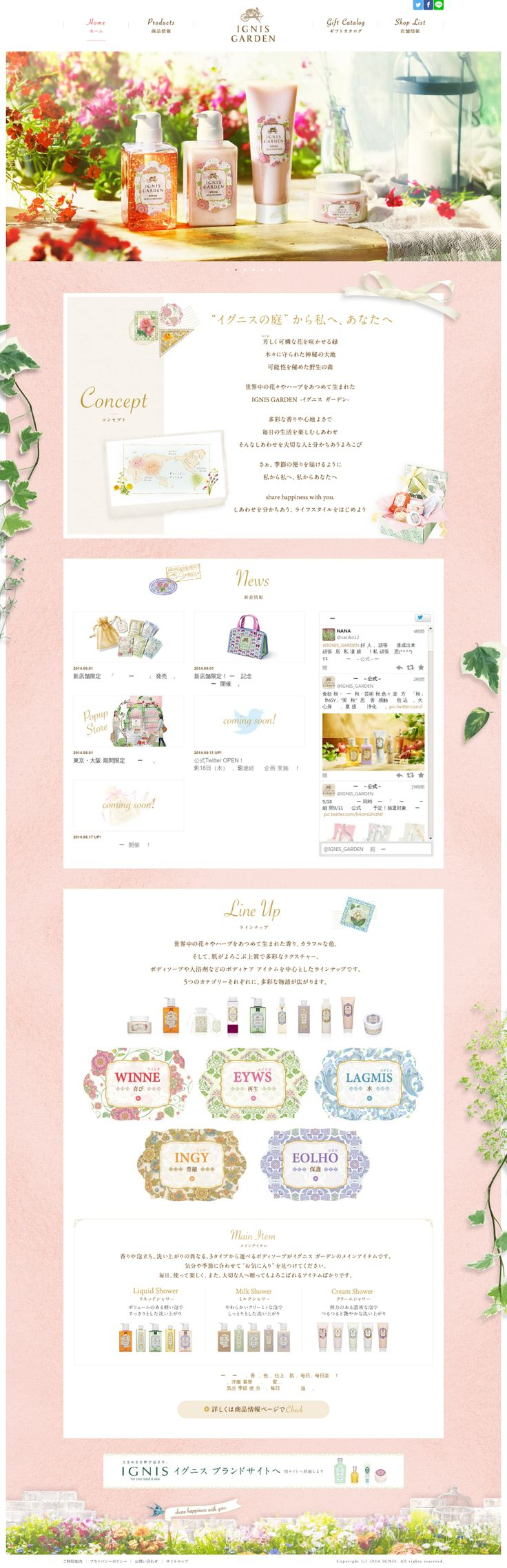 Website 'http://www.ignis-garden.jp/' snapped on Snapito.com