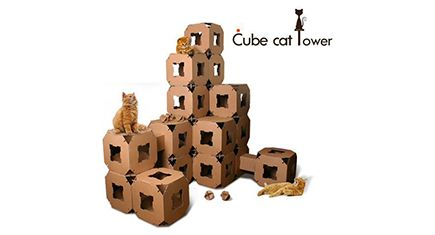 Cube Cat Tower Cardboard Cat Castle • hauspanther