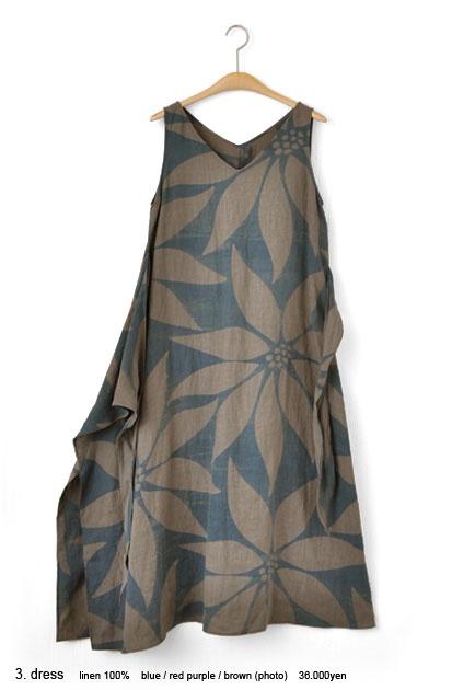 Jurgen Lehl - Linen print dress