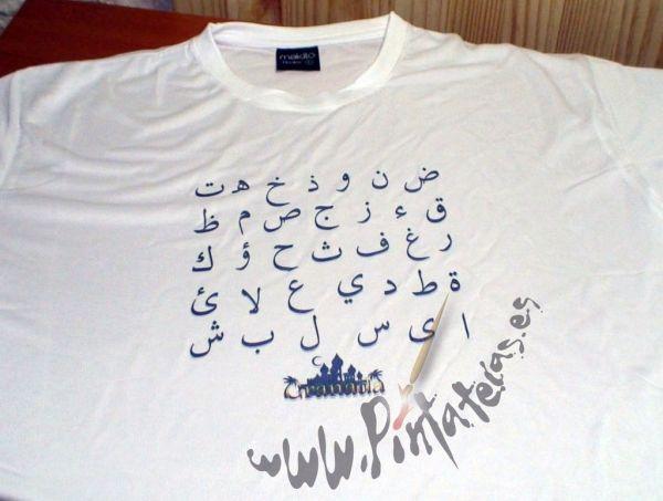 Camiseta Alfabeto Árabe Tshirt T-Shirt Spain Granada Arabian España Xxl Mujer - Bekiro