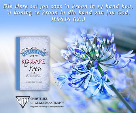 #flower #inspiration #spring #bible