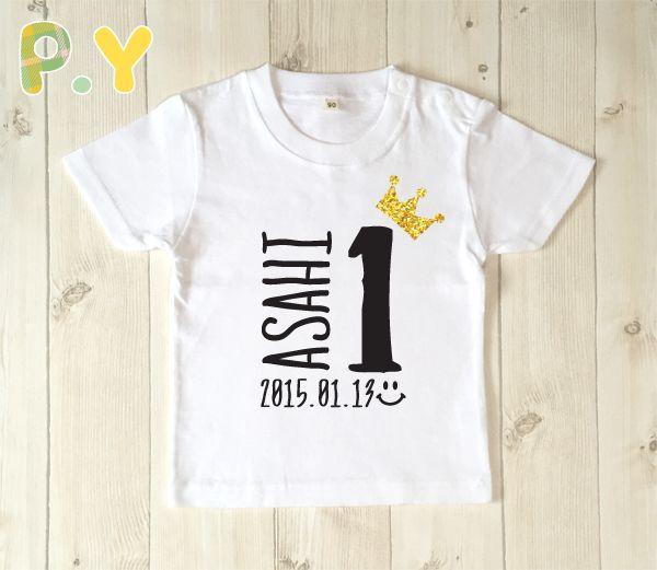 ハンドメイドマーケット minne(ミンネ)  お名前入りベビーTシャツ☆メモリアルナンバー
