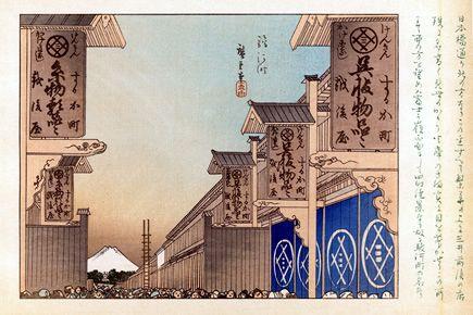 「江戸土産-駿河町-上」 初代広重・画 資料提供:中央区立京橋図書館 越後屋の店頭には、電柱のように立つ建看板や、屋根の上に鎮座した屋根看板が見られます。また、軒先に下げられた大きな日除け暖簾も大店ならではの重厚な雰囲気を醸し出しています。