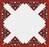 Bulgarian Embroidery pattern  The pattern is for tablecloth and based on traditional Bulgarian  embroidery.   • Published 18 days ago   • 99×95 stitches   • 2 colors